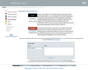 AntiScam Club